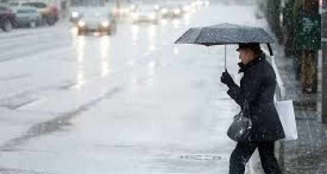 Завтра в Луганске дождливо, днем до 10 градусов тепла