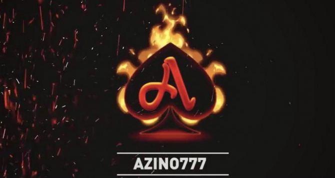 Большой каталог бесплатных игр на официальном сайте Aзино777