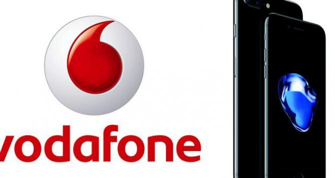 Vodafone объявил о повышении цен на свои услуги