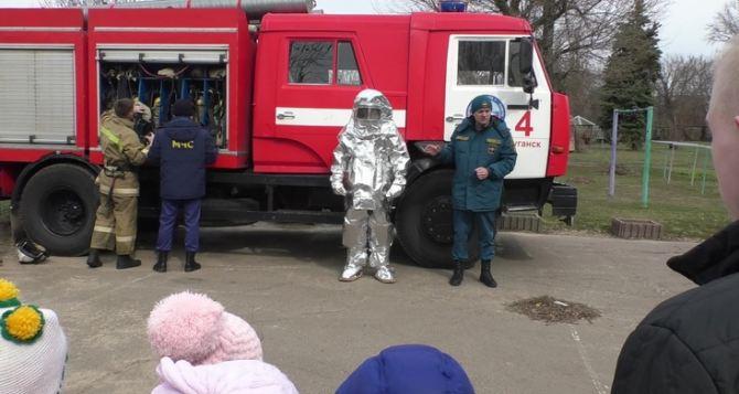 В Луганском детском доме провели эвакуацию. ФОТО