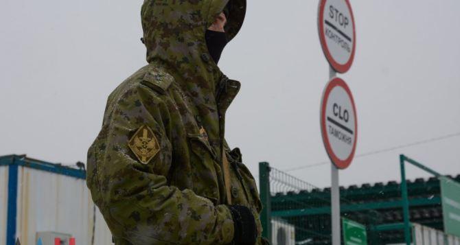 На линии разграничения под Донецком начал работать автомобильный пункт пропуска