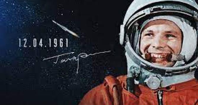 Призером Международного конкурса ко Дню космонавтики стал луганчанин
