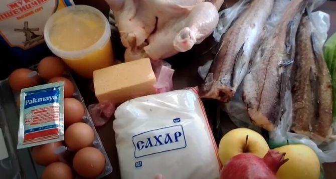 Мэрия Луганска опубликовала реальные цены на продукты питания и товары первой необходимости