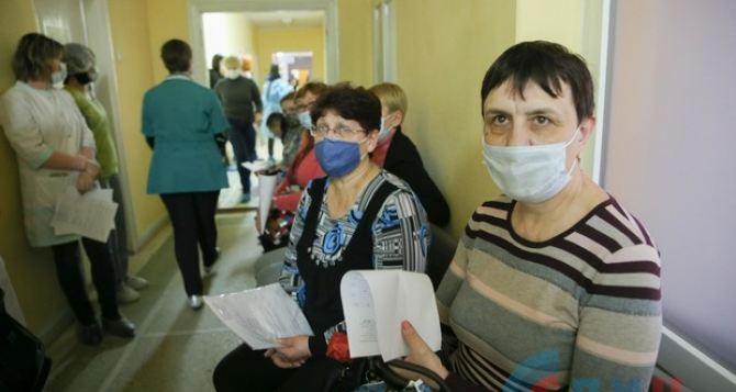 В Луганске заговорили о массовой вакцинации населения от коронавируса