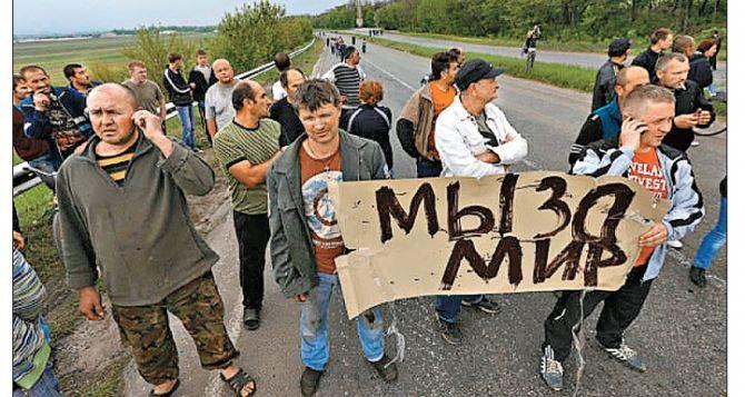 В Луганске предложили президенту Зеленскому провести новый референдум