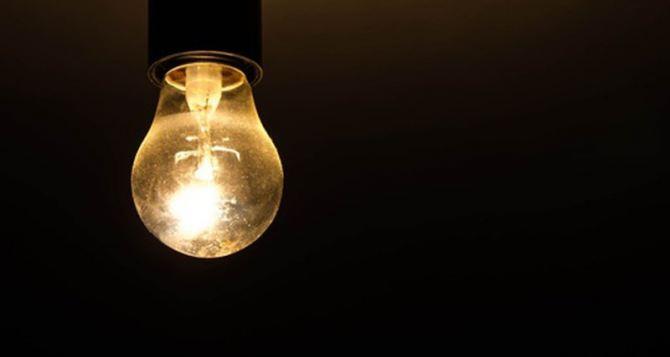Отключение электроснабжения в Луганске 14апреля.