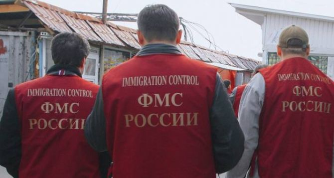 Из России после 15июня собираются выдворить более 150 тысяч граждан Украины