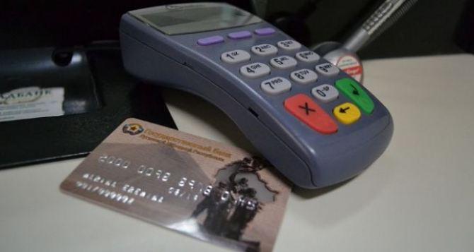 Банки будут ограничивать онлайн-операции клиентов