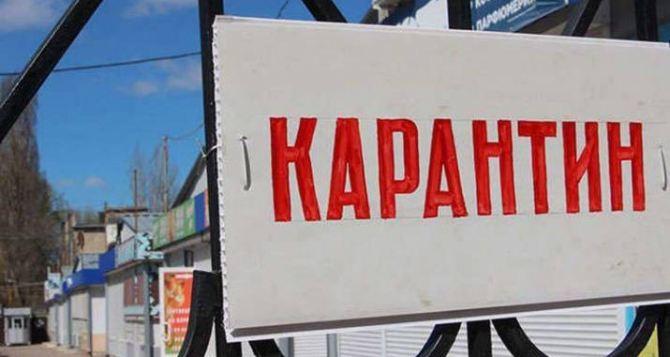 На Луганщине вспышка заболевания коронавирусом. В Старобельском районе ужесточают карантин