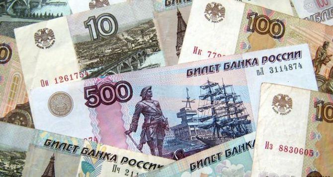 Штраф 3,5 тысячи рублей за нарушения ценообразования
