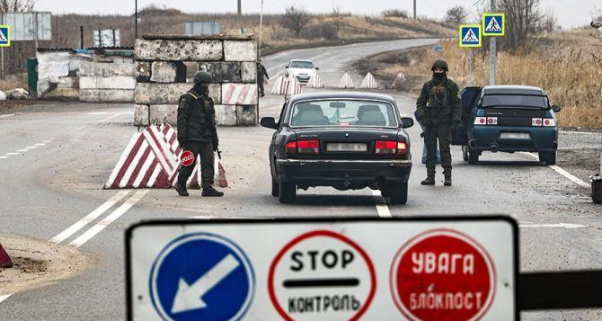 На Донбассе увеличится количество блокпостов