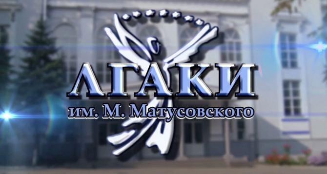 В Луганске проходит молодежный театральный фестиваль
