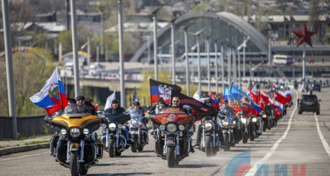В Луганске более 500 мотоциклистов торжественно открыли мотосезон. ФОТО
