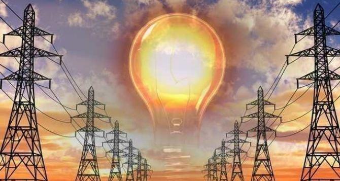 В Украине изменится цена на электроэнергию
