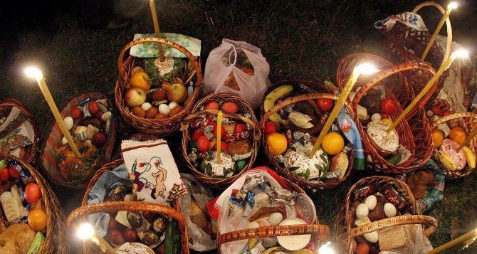 Во сколько жителям Луганска обойдется пасхальная корзина?
