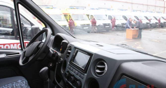 Луганские подстанции скорой помощи получили 14 новых автомобилей
