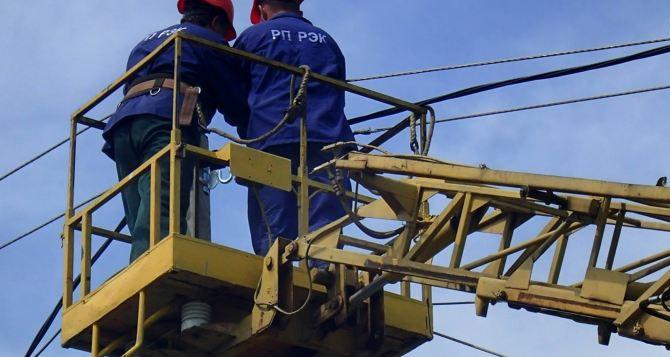 Отключение электроснабжения в Донецке 29апреля
