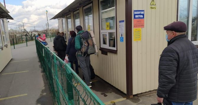 Вчера через КПВВ «Станица Луганская» смогли пройти 1818 человек