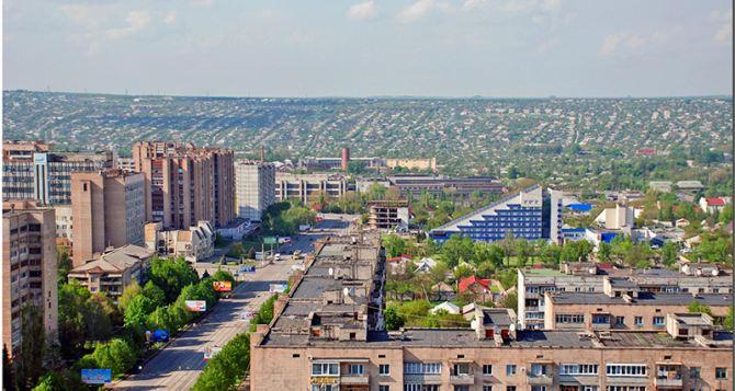 Прогноз погоды в Луганске на 30апреля