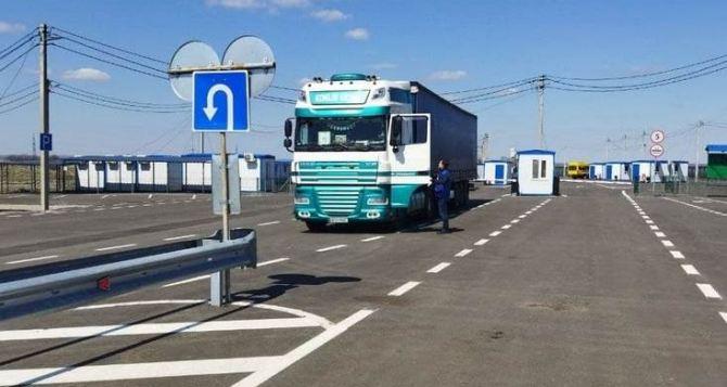 Гумконвой от ООН и Красного Креста прибыл в Луганск