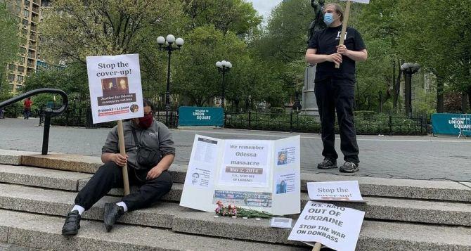 В Нью-Йорке потребовали от Байдена и Зеленского «убрать руки прочь от Луганска и Донецка»