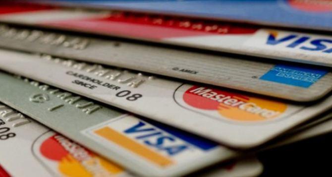 Как защитить свою банковскую карточку от посягательств злоумышленников