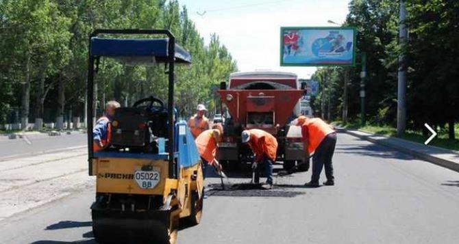 В Луганске идет ремонт автодорог