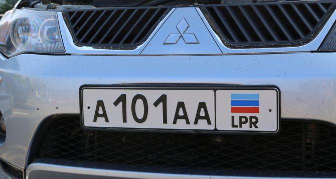 В Луганске приняли новый закон о регистрации транспортных средств.