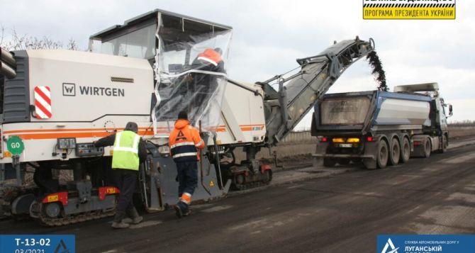 В июне дорожники обещают закончить ремонт трассы Лисичанск— Бахмут