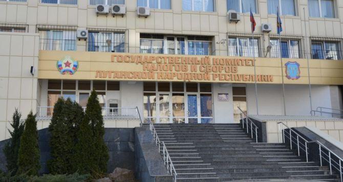 В Луганске внесли изменения в закон «О налоговой системе»