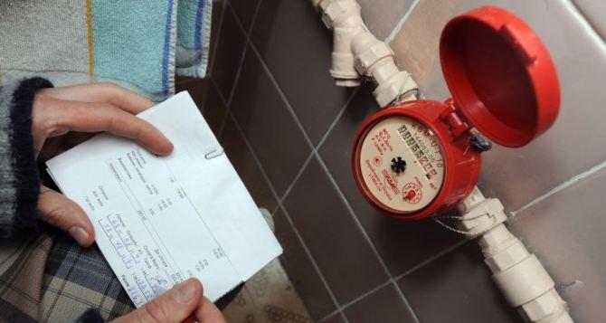 В Рубежном вырастут тарифы на воду