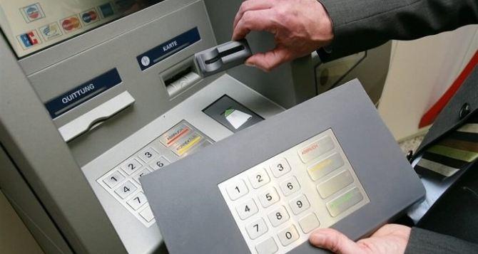 Шахрай-Гудбай. Как уберечь данные своей банковской карты при получении денег в банкомате