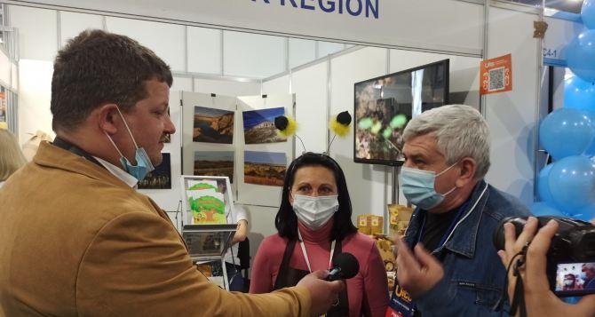 Луганщина представила свои громады на туристической выставке