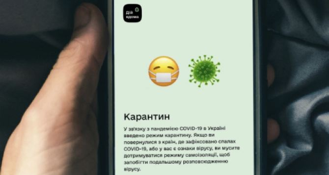 Необычный сбой в мобильном приложении «ВДОМА» помог луганчанину сэкономить 750 гривен на тестировании