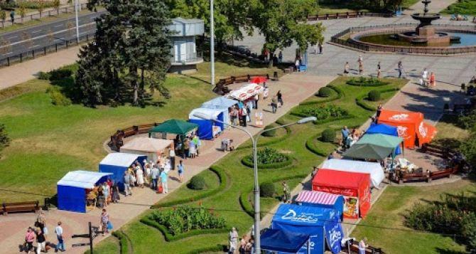 График майских ярмарок в Донецке и городах Донбасса