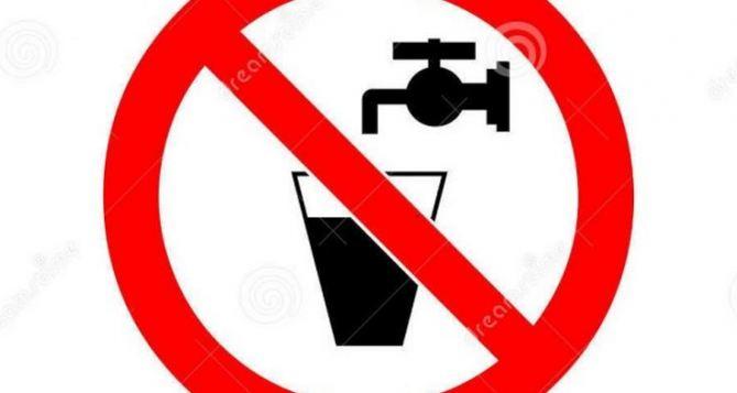 В Новопскове обнаружили отклонения в питьевой воде— пить нельзя!