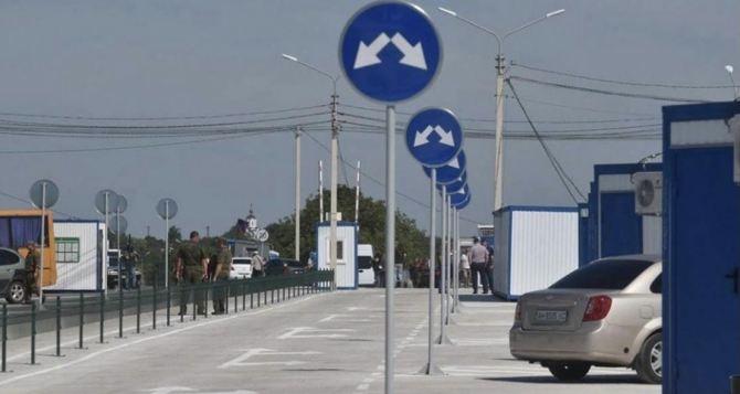 Сегодня КПВВ «Еленовка» открыт на въезд и выезд до 16:30
