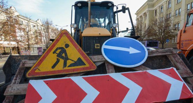 На выходных и в понедельник в Донецке перекроют часть дорог для автотранспорта