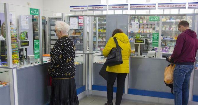 Почему в государственной аптеке лекарства стоят дороже, чем в коммерческой