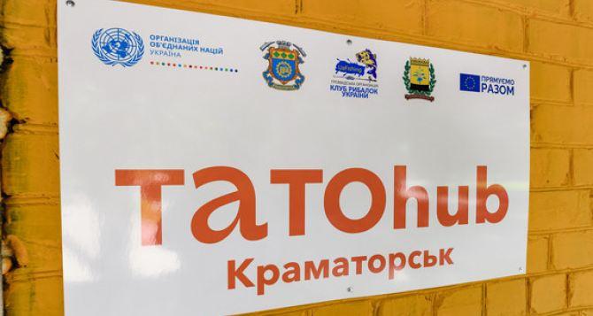 В Северодонецке и Краматорске открыли TATOhub