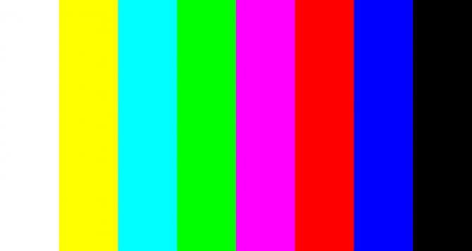 В Луганске будет частично приостановлено телерадиовещание