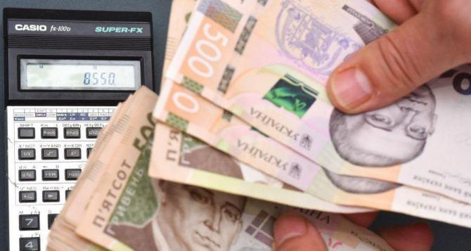 Предприниматели Луганщины уплатили более 1 млрд ЕСВ