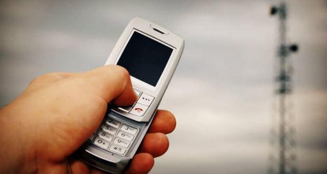 В Донецке может пропасть мобильная связь