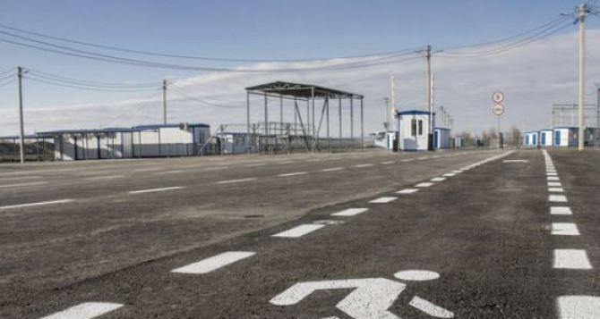 В Луганске назвали причины провала переговоров по открытию КПВВ