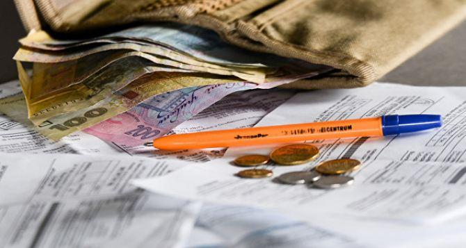 На Луганщине вырос уровень оплаты коммунальных услуг