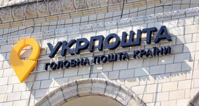 «Укрпочта» заявила, что готова продолжать доставку пенсий
