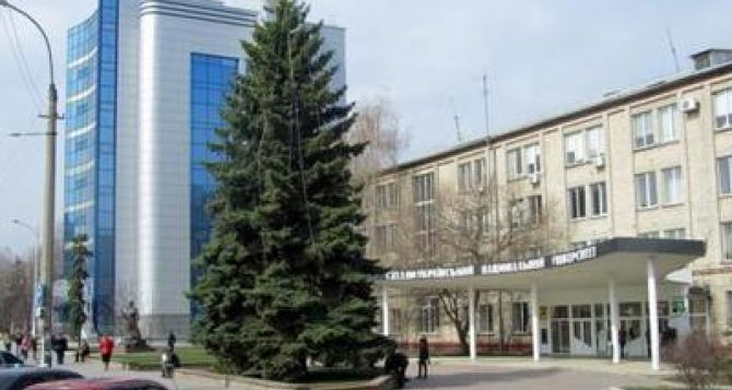 Профессору из луганского вуза дали пожизненную стипендию