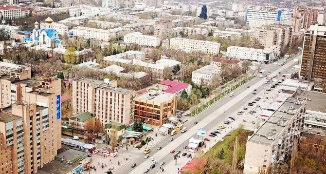 Рынок недвижимости в Луганске. Эксперт рассказал о количестве сделок