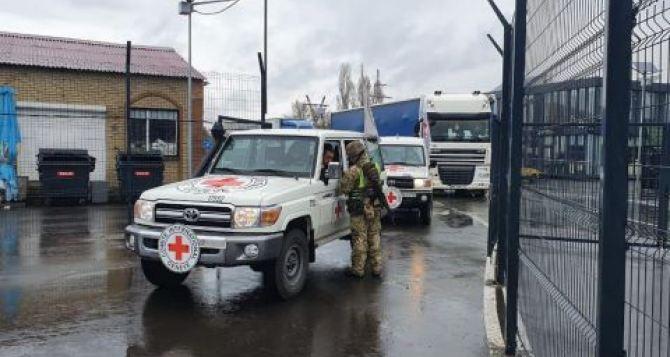 За неделю на Донбасс доставили 17 грузовиков «гуманитарки»
