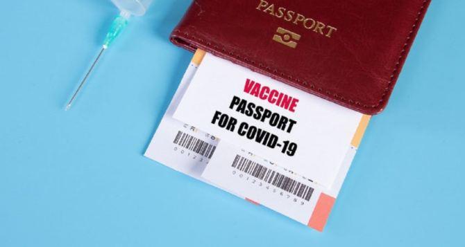 Нужныли паспорта вакцинации